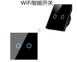 智能墙壁开关面板(1键2键3键)触摸屏WiFi