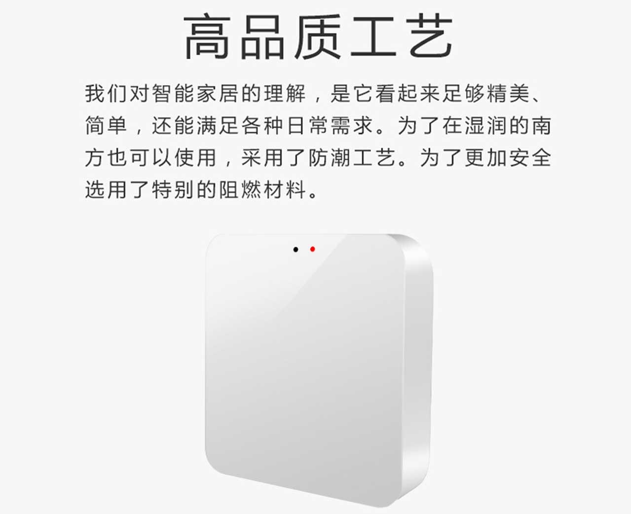 智能无线网关TYGWZW-012代