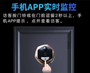 智能电子猫眼WIFI摄像头门镜远程防盗家用可视门铃安防