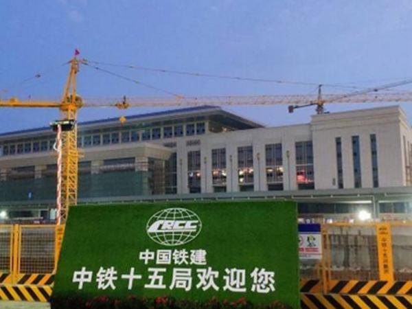 中铁十五局订购H型钢125吨