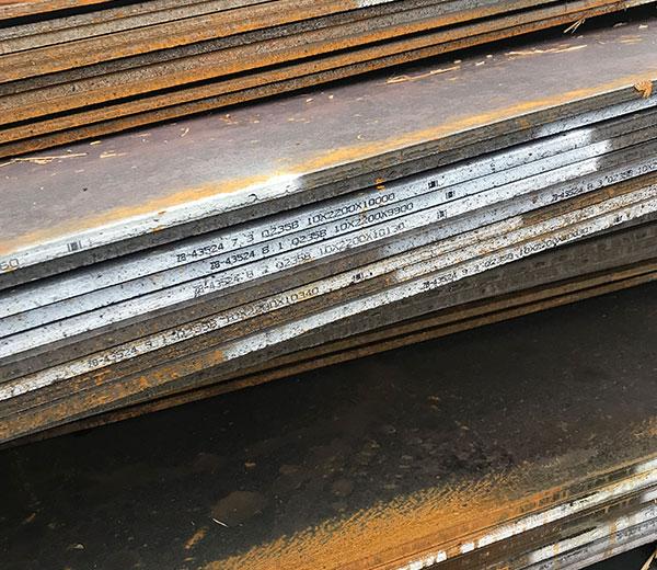Q235B钢板价格