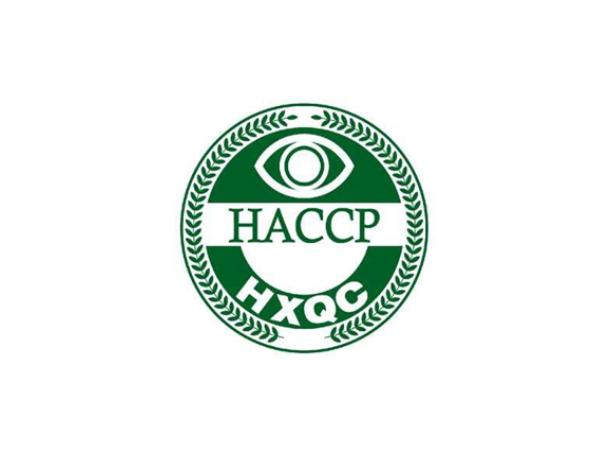 HACCP 危害分析與關鍵控製點認證