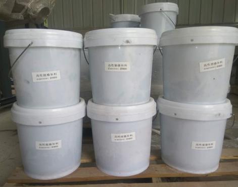 湖北安耐捷炉衬材料有限公司网址是多少