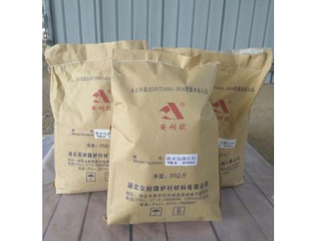 TB-70铁水包浇注料