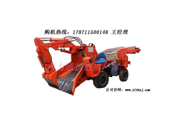贵州50型轮式扒渣机