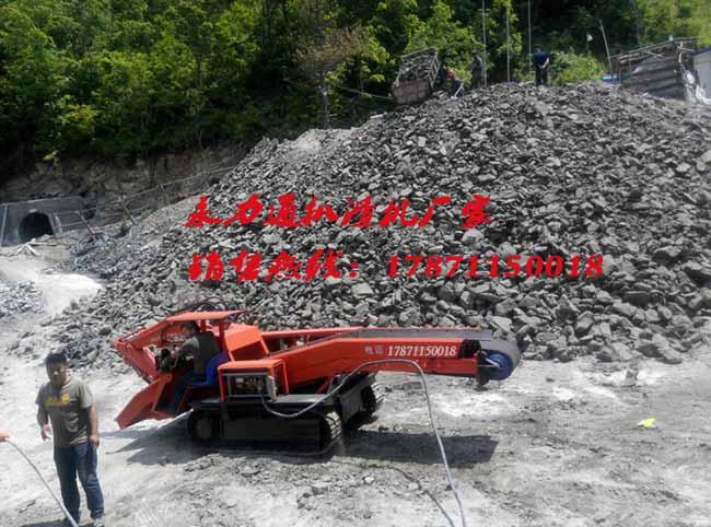 煤矿专用扒渣机