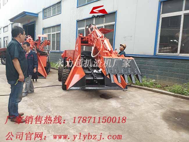 重庆永川轮式扒渣机