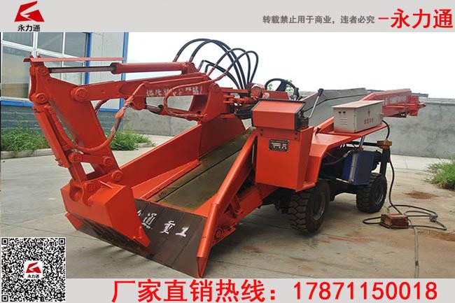 四川60型小型轮式扒渣机