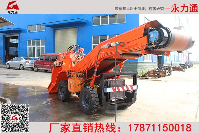 1.7米80型轮式扒渣机技术参数
