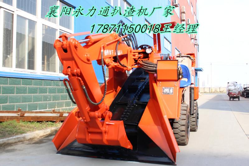 岳阳50型轮式扒渣机