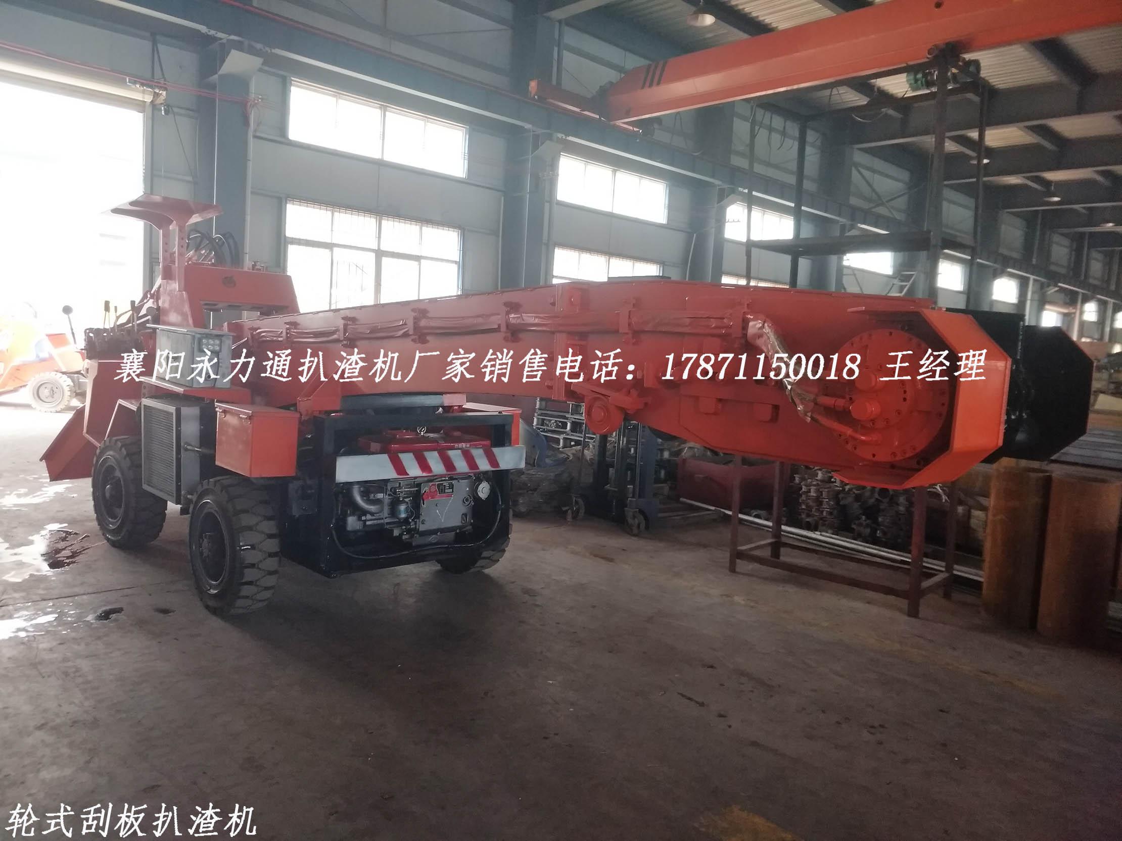 湖南80型轮式刮板扒渣机厂家