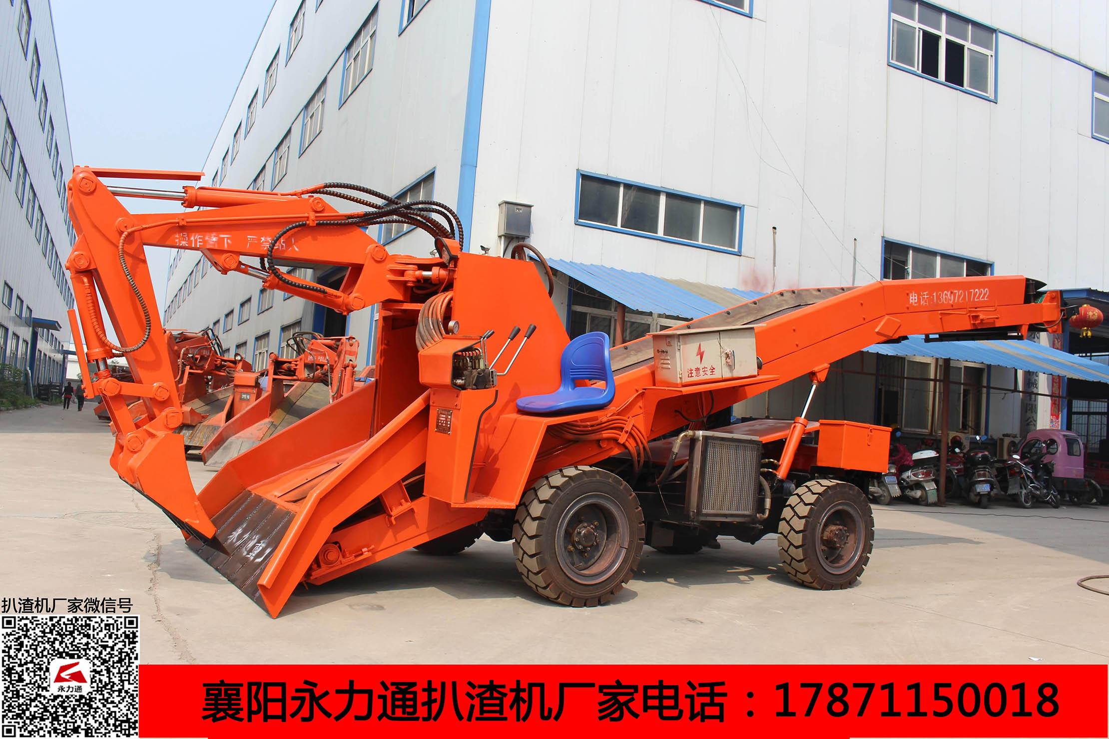 120型1.8米加强型扒渣机