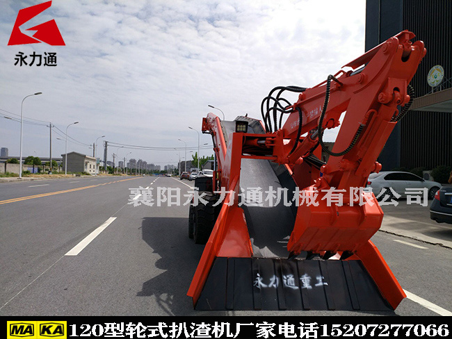 江西井冈山120型全液压电动扒渣机永力通质量售后双重保障