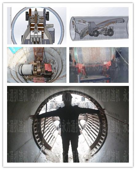 贵州安顺顶管扒渣机型号选择,永力通扒渣机助您轻松选择!