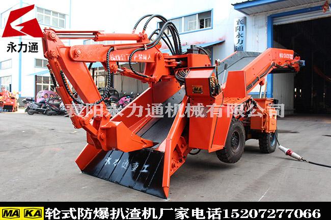 贵州小型矿用扒渣机分类,煤矿扒渣机与非煤矿扒渣机的区别