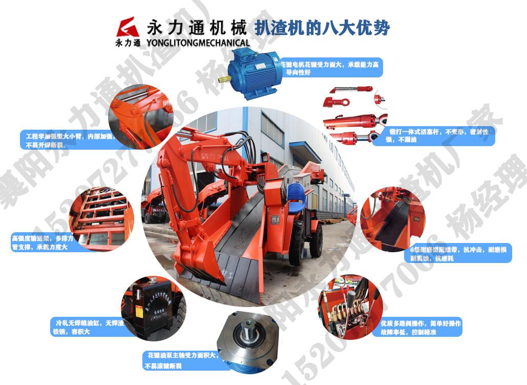 贵州铜仁水电站扒渣机的价格受哪些因素的制约