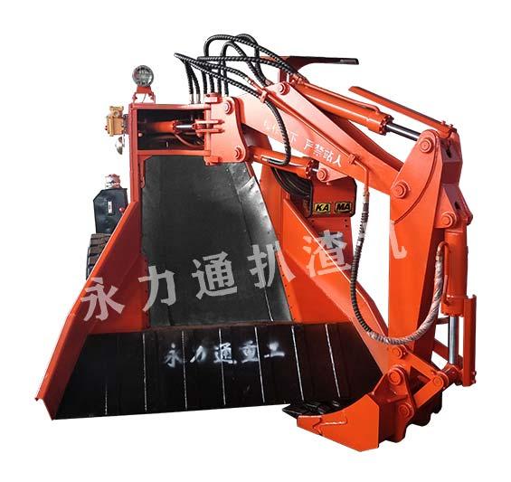 矿山扒渣机设备