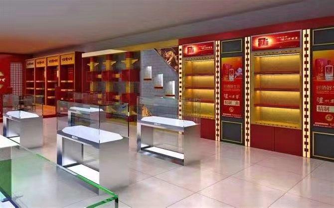 专业烟酒竞技宝官网|竞技宝app测速|竞技宝dota