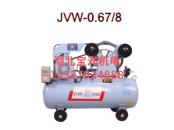 JVW-0.67/8 皮带无油机