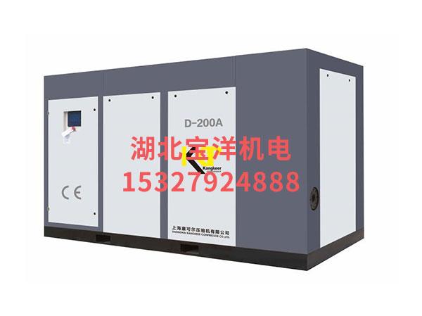 D-200A 变频空压机