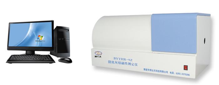 江�K省江�市用�Q壁市博云天科技有限公司煤炭化��O��BYTHR-9Z微�C灰熔融性�y定�x
