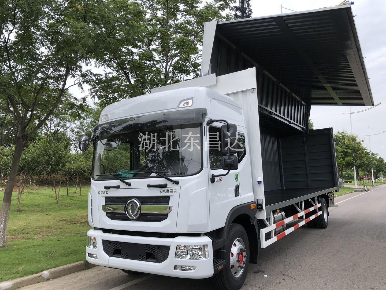 半掛飛翼箱車可以作為貨物運輸車輛一機多用嗎