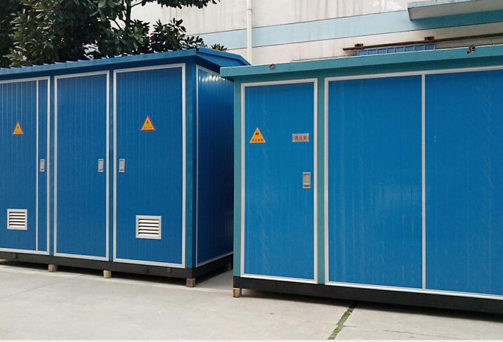 YBM预装箱式变电站