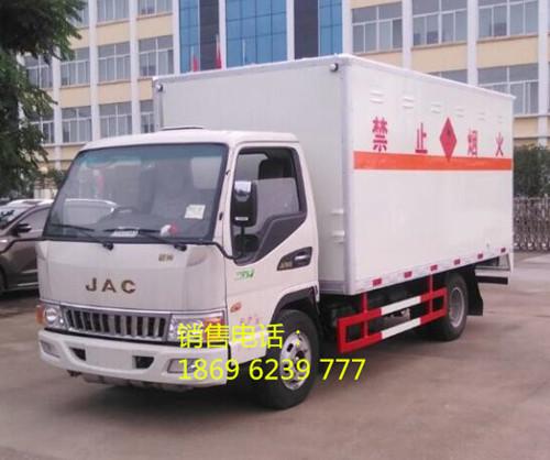 湖南爆破器材运输车