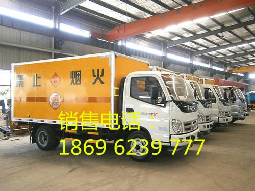 福田奥铃4.08米4.435吨国五危险品货物运输车辆