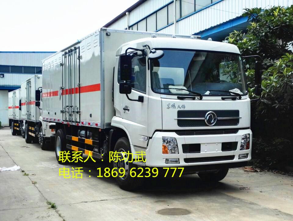 东风天锦9.995吨国五爆炸品专用车