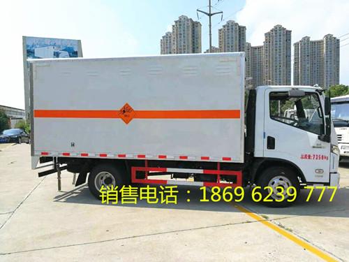 跃进3.755吨国五炸药运输车
