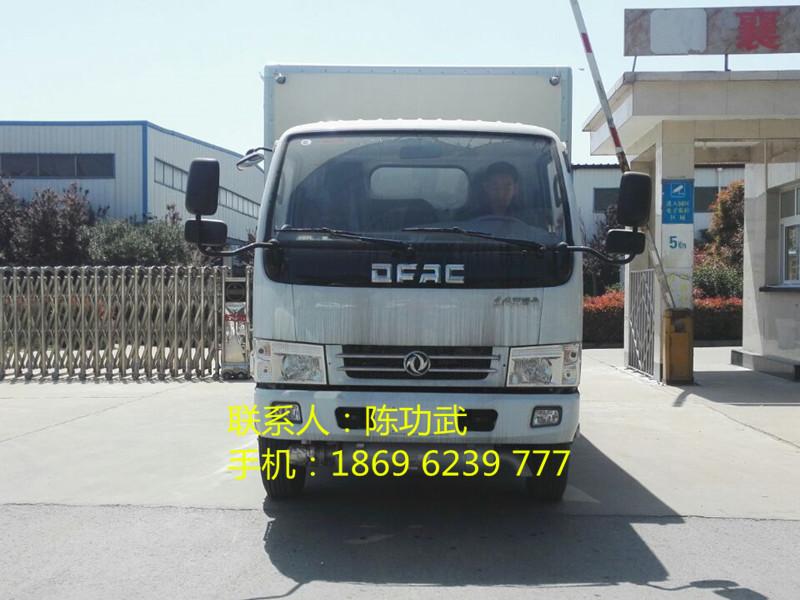 东风多利卡1.225吨蓝牌国五民用爆破器材运输车