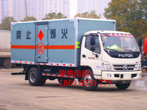 福田奥铃4.995吨5.1米国五煤气罐运输车