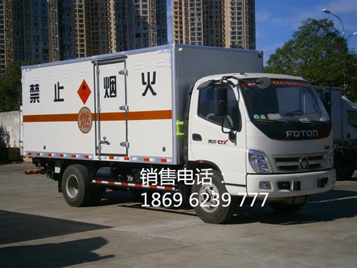 福田奥铃7.3吨5米1国五易燃气体厢式运输车