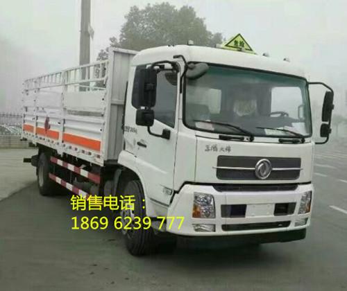 东风天锦单桥10.435吨花栏平板危化品气瓶运输车