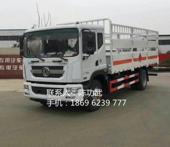 东风多利卡D9四缸6.8米9.3吨栅栏平板气瓶运输车