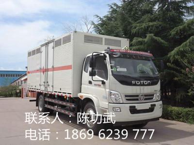 福田奥铃排半9.635吨6.2米国五液化气瓶运输车