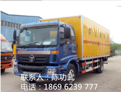 福田欧曼8.67吨6米2国五液化气罐运输车