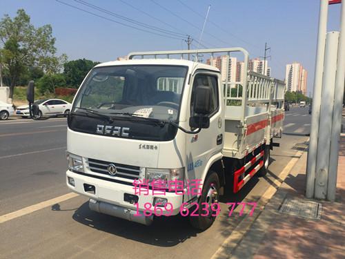东风多利卡1.165吨蓝牌仓栏平板气瓶运输车