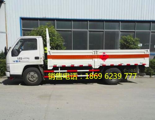 江铃蓝牌1.495吨4.2米仓栏平板气瓶运输车