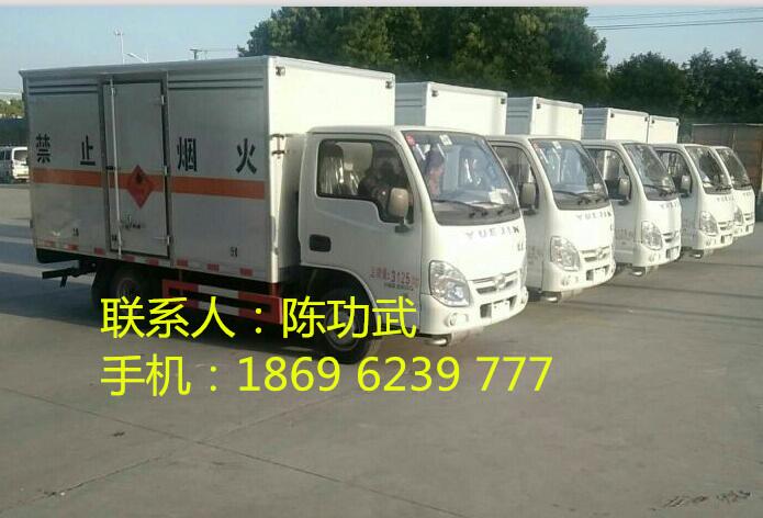 新客户徐总定购的5台跃进小型易燃液体厢式运输车成功交付使用