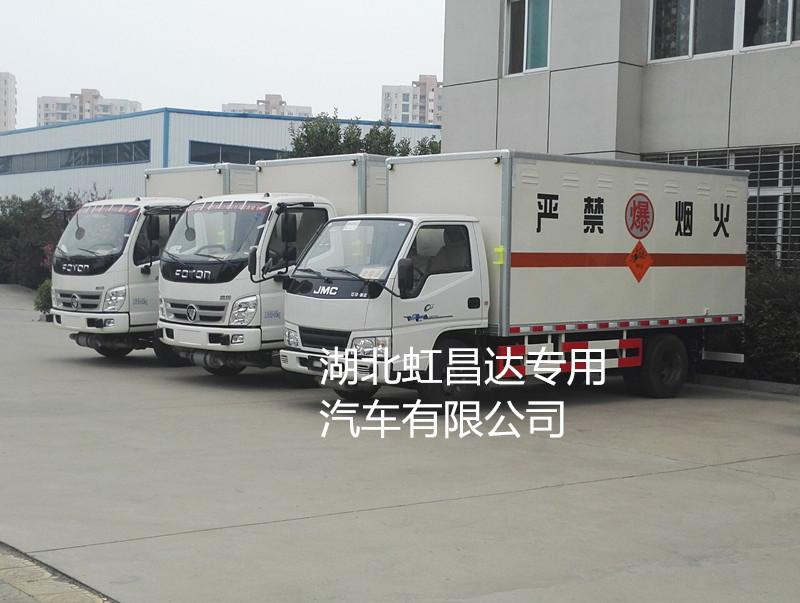 江铃4米2烟花运输车/爆炸品车