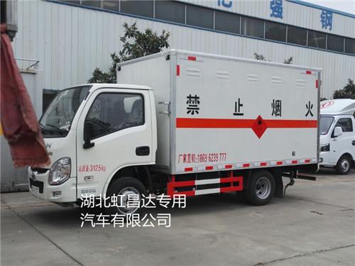 跃进小型柴油版1.265吨3.4米国五易燃液体运输车