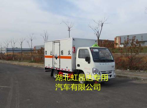 跃进小型1.045吨3.4米毒性和感染性物品厢式运输车