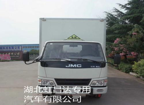 江铃毒性和感染性物品厢式运输车
