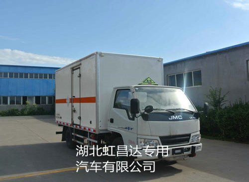 江铃1.45吨3.2米毒性和感染性物品厢式运输车
