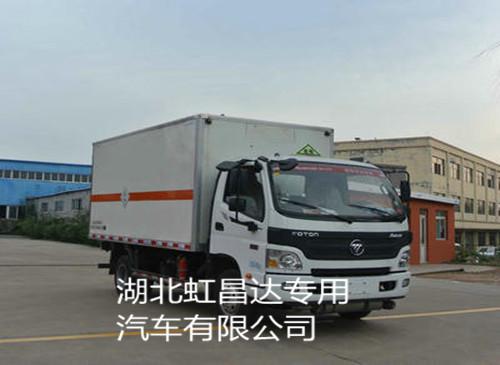福田欧马可0.7吨4.1米毒性和感染性物品厢式运输车