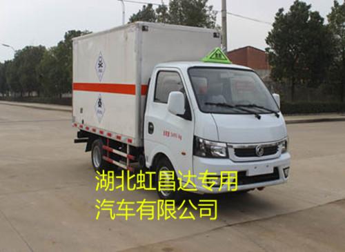 东风途逸0.98吨3.2米毒性和感染性物品厢式运输车