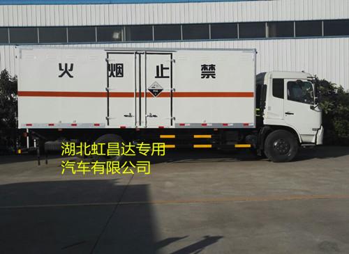 东风天锦10.95吨6.2米毒性和感染性物品厢式运输车