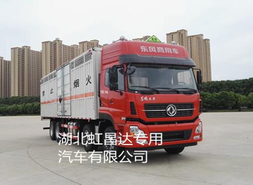 东风天龙17.42吨9米4腐蚀性物品厢式运输车